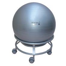 Seatball